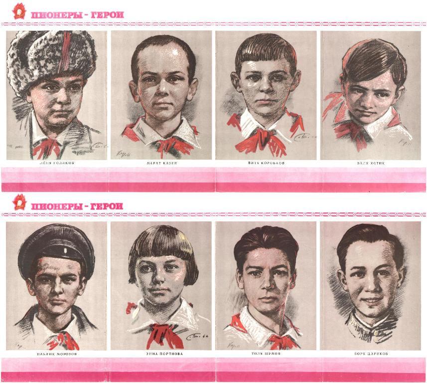 Плакат Пионеры-Герои - Разное - Каталог ...: papavlad.ucoz.ru/load/raznoe/plakat_pionery_geroi/8-1-0-137