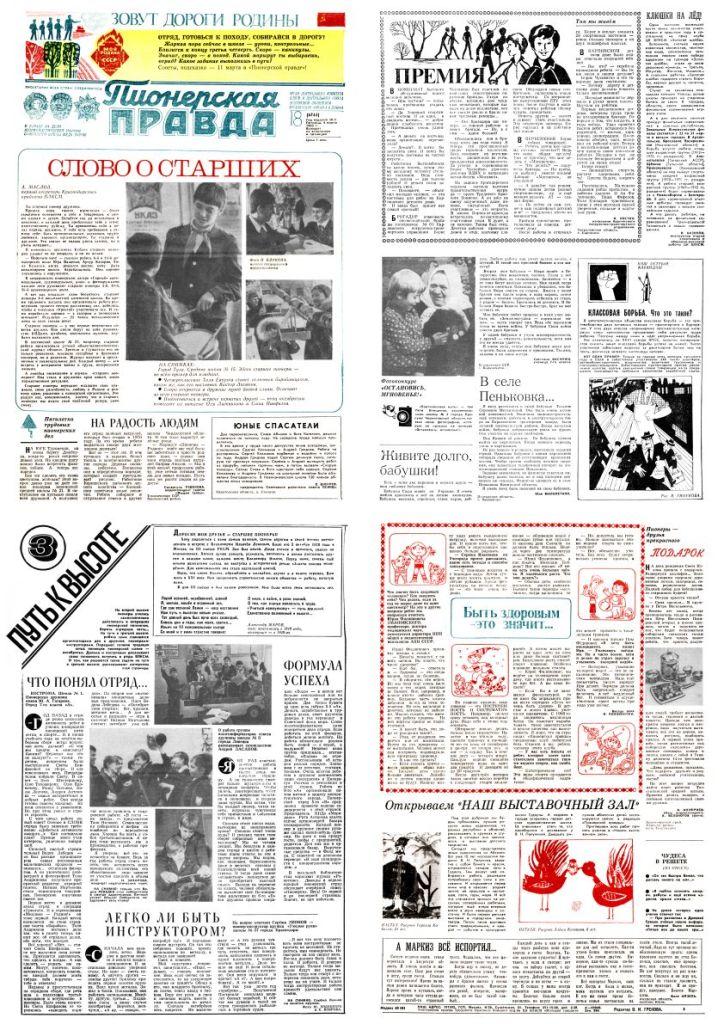 Независимая газета