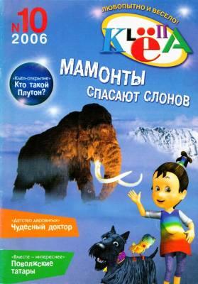 http://papavlad.ucoz.ru/_ld/1/s10681815.jpg