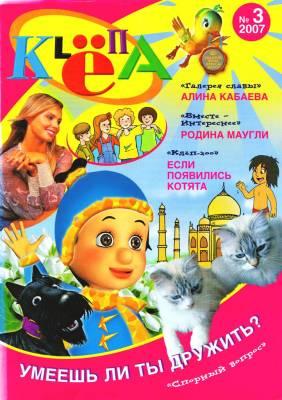 http://papavlad.ucoz.ru/_ld/2/s82886397.jpg