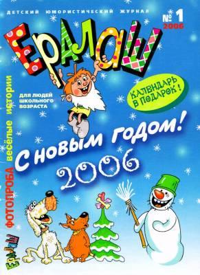 http://papavlad.ucoz.ru/_ld/2/s94422999.jpg